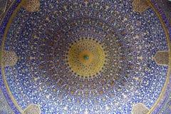 Abóbada da mesquita Imagens de Stock Royalty Free