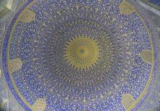 Abóbada da mesquita, Isfahan, Irã Fotografia de Stock Royalty Free