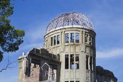 Abóbada de Hiroshima Fotos de Stock