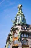 Abóbada de vidro da casa dos livros em St Petersburg Fotos de Stock Royalty Free
