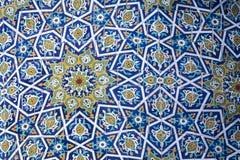 Abóbada decorada no madrasah de Barak Khan Imã Square Hazrati de Hast foto de stock