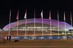 A abóbada do gelo de Bolshoy no parque olímpico Fotografia de Stock