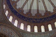 Abóbada principal do fragmento da mesquita azul imagens de stock
