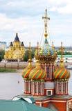 Abóbadas da igreja de Stroganov e da catedral Nevsky Imagem de Stock