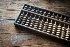 Abacus Stock Photos