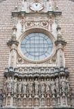 Abadía de Santa María de Montserrat Fotografía de archivo libre de regalías