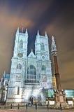 Abadía de Westminster en Londres, Inglaterra Imágenes de archivo libres de regalías