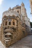 Abadía del Dormition Foto de archivo