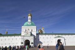Abadía del sergei de Sam en la Federación Rusa Foto de archivo