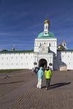 Abadía del sergei de Sam en la Federación Rusa Imagenes de archivo
