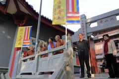 Abad huangling del fayun de la reunión del ms (en azul) Fotos de archivo libres de regalías