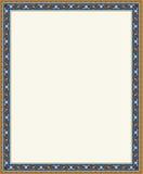 Abadan Arabic Frame Four. Traditional Arabic Design Colorful Rectangular Frame royalty free illustration