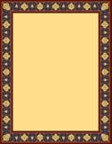 Abadan Arabic Frame Nine. Traditional Arabic Design Colorful Rectangular Frame stock illustration