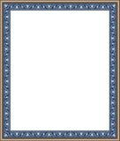 Abadan Arabic Frame One Stock Images