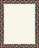 Abadan Arabic Frame Seven. Traditional Arabic Design Colorful Rectangular Frame vector illustration