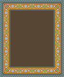 Abadan Arabic Frame Six. Traditional Arabic Design Colorful Rectangular Frame Vector Illustration
