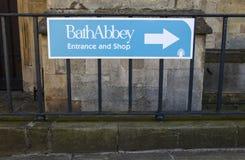Abadia do banho Imagem de Stock Royalty Free