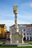 Abajo ciudad Timisoara Fotos de archivo libres de regalías