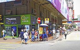 Abajo mongkok de la ciudad, plaza del teléfono móvil del tat del pecado Imagen de archivo libre de regalías