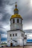 Abalak-Klosterehrenikone Mutter-Gott-Zeichen Tobolsk-Diözese Stockfoto