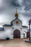 Abalak-Klosterehrenikone Mutter-Gott-Zeichen Tobolsk-Diözese Lizenzfreies Stockfoto