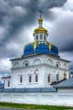 Abalak-Klosterehrenikone Mutter-Gott-Zeichen Tobolsk-Diözese Ru Lizenzfreies Stockfoto