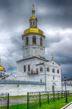 Abalak-Klosterehrenikone Mutter-Gott-Zeichen Tobolsk-Diözese Ru Lizenzfreie Stockfotos