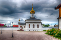 Abalak monastery honor icon Mother  God  Sign Tobolsk diocese Royalty Free Stock Photography