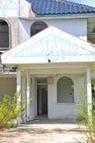 Abandon house waiting to be demolish Royalty Free Stock Photo