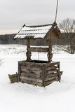 Abandonado bien en invierno Imagen de archivo