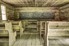 Abandonado una escuela del sitio Imagen de archivo libre de regalías