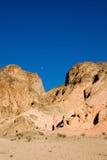Abandone las montañas Imagen de archivo libre de regalías