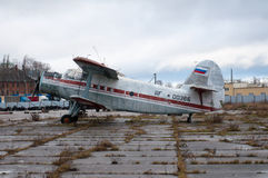 Abandoned airfield Stock Photography