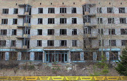 Abandoned building in Chernobyl Zone. Ukraine Stock Images