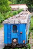 Abandoned children's railway in Uzhgorod, Ukraine Royalty Free Stock Photo