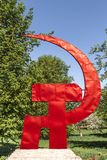Abandoned communist sign hammer and sickle. The abandoned communist sign hammer and sickle stock images