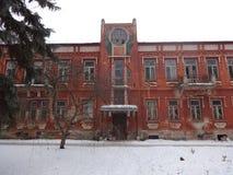 Abandoned courthouse, Bahmut Stock Photos