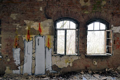 Abandoned and dilapidated. An abandoned and dilapidated industrial buildings Stock Images