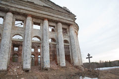 Abandoned estate with columned in Russia. Stock Photo