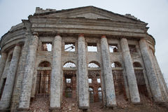 Abandoned estate with columned in Russia. Royalty Free Stock Image