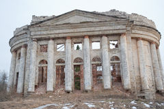 Abandoned estate with columned in Russia. Stock Images