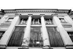 Abandoned estate Demidovs. Royalty Free Stock Photography