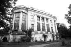 Abandoned estate Demidovs. Stock Image
