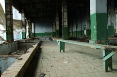 Abandoned factory#2 Royalty Free Stock Photo