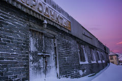 Abandoned food store with the label in russian language. Teriberka settlement, Murmansk Region, Russia. Translation of the text from Russian is `food Royalty Free Stock Images