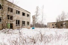 Abandoned ghost town Skrunda - 1. Ghost town and former Soviet radar station located 5 km (3 mi) to the north of Skrunda, in Ranki parish, Latvia Stock Photography