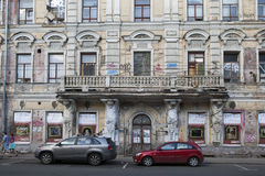 Abandoned House in center of Moscow Royalty Free Stock Images