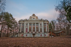 An abandoned old mansion in Russia.Estate Demidovs in Thais Royalty Free Stock Photo