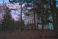 An abandoned old mansion in Russia.Fragments of the manor Demidov Stock Image