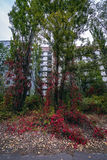 Abandoned Pripyat city Royalty Free Stock Images